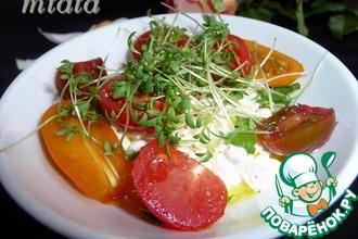 Салат с зернёным молодым сыром