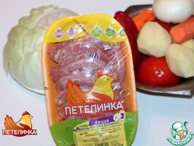 1. Приготовим набор продуктов для приготовления щей и кастрюлю на 3 литра.