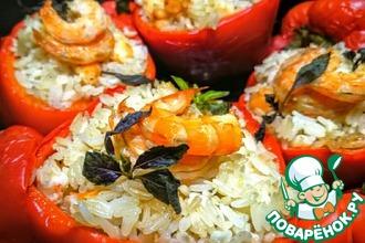 Перец, фаршированный рисом и креветками