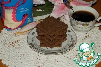 Шоколадные печенья-пирожные «Два в одном»