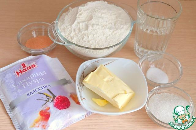 Ингредиенты для приготовления краффинов.