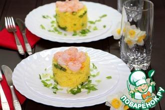 Солнечный рис с овощами и креветками