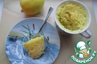 Лимонный кекс в микроволновке