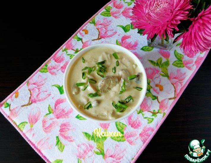 Сметанный соус с белыми грибами