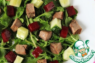 Свекольный салат с говядиной