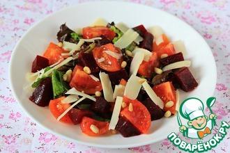 Салат с черри, свеклой и пармезаном