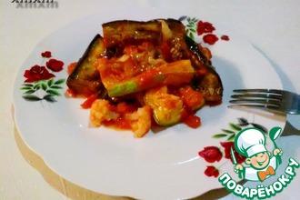 Овощное ассорти под острым томатным соусом