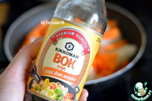 Потушить до мягкости на сливочном масле с добавлением соевого соуса