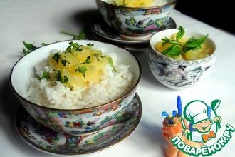 Кокосовый рис с ананасовым чатни