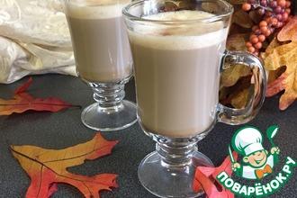 Кофе латте с тыквой