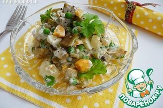 Салат с баклажаном и зеленым горошком