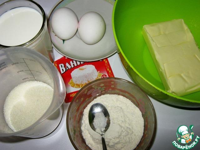 Подготовить продукты.    Масло достать из холодильника за два часа до взбивания - оно должно быть мягким.