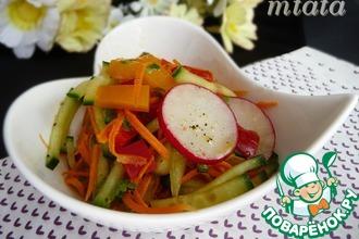 Салат из моркови, огурца и редиса