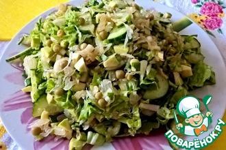 Зеленый салат с помело