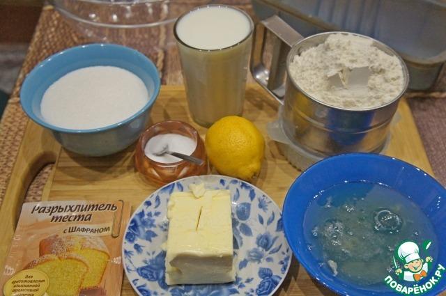 Подготовить остальные продукты. Белки надо заранее вынуть из морозильника, чтобы они полностью оттаяли. Масло тоже должно быть размягченным.