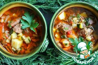 Мясной суп с кабачками и томатами