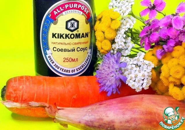Соевый соус Киккоман.