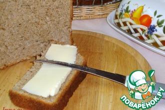 Хлеб пшенично-ржаной с травами