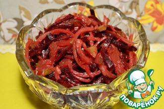 Салат из сырой свёклы с хреном