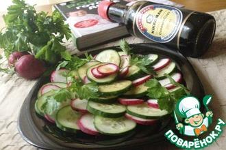 Летний салат в стиле карпаччо
