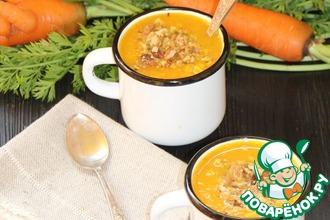 """Морковный суп """"Оранжевое лето"""""""