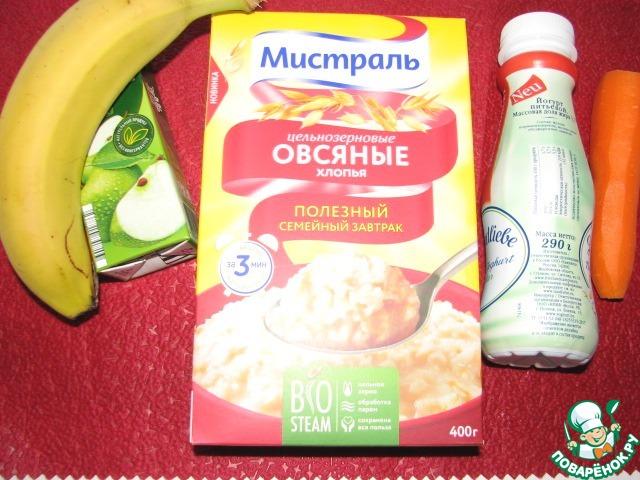 Подготовим продукты, которые нам понадобятся.