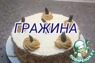"""Торт """"Гражина"""""""