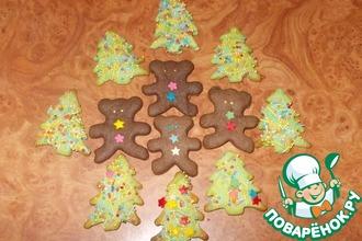 """Печенье на рассоле """"Новогоднее ассорти"""""""