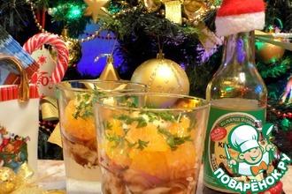 """Салат с мандарином """"С Новым Годом!"""""""