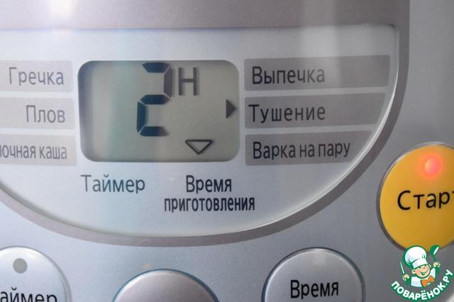 """Выбираем режим """"Тушение"""", выставляем время - 2 часа."""