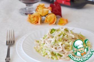Салат для романтического ужина