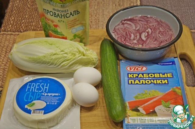 Подготовить остальные продукты.