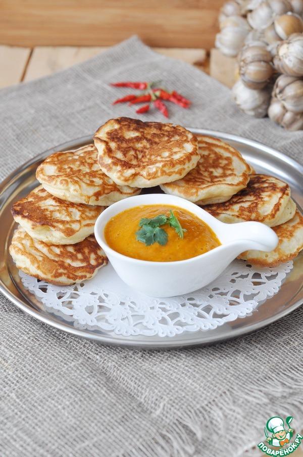 Подаём горячие оладьи к соусу (или соус к оладьям). Приятного аппетита!