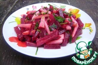 Салат из свеклы со смородиновым соусом
