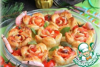 Слоеные розы в сырно-креветочном соусе