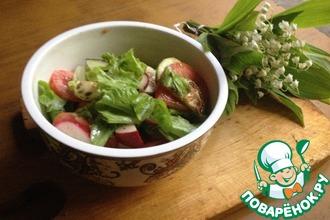 Тёплый салат с кабачком