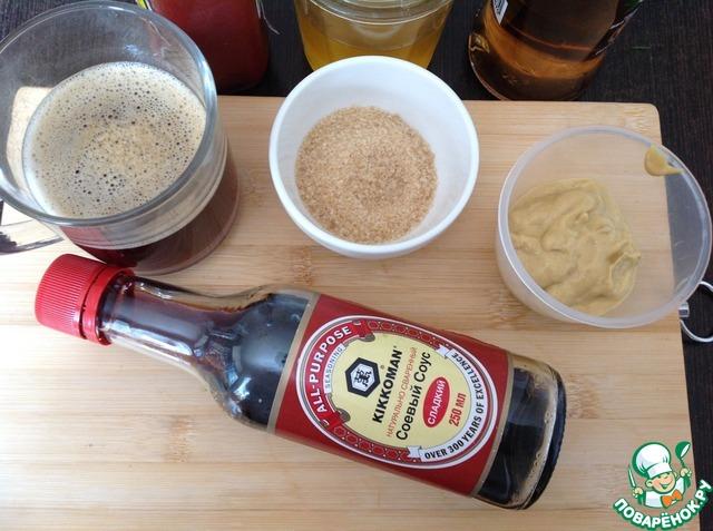 Приготовить необходимые продукты. Сварить крепкий Эспрессо.