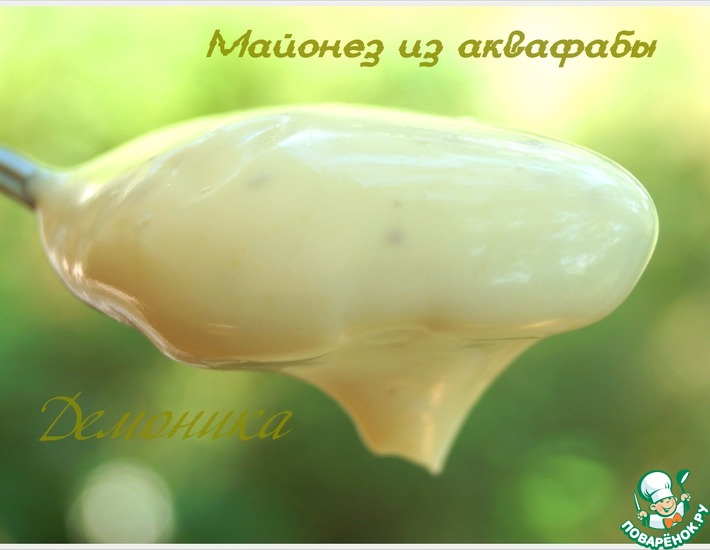 Вегетарианский майонез из аквафабы