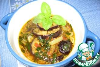 Суп из баклажанов с базиликом