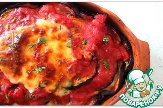 Баклажаны, запеченные в томатном соусе