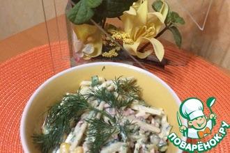 Салат из кольраби, овощей и салями