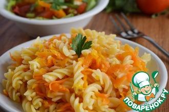 """Макароны с морковью и томатами """"Летние"""""""