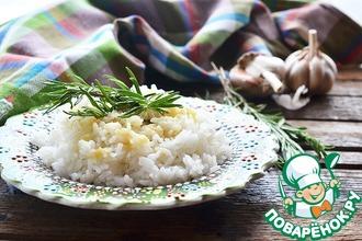 Рис с чесночным песто и розмарином