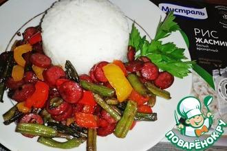 Рис с охотничьей колбаской и овощами