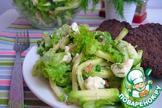 Кабачковый салат с адыгейским сыром