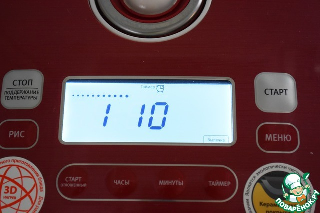 """Выбираем режим """"Выпечка"""", время - 1 ч. 10 мин. Можно испечь кекс в духовке: духовку разогреть до 180°С, тесто выложить в смазанную маслом форму Ø 20-22 см и выпекаем 40-45 минут. Ориентируйтесь по своей духовке!"""