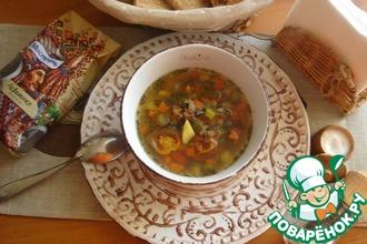 Овощной суп с чёрным рисом