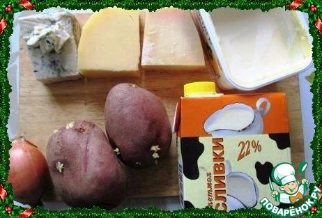 Можно использовать разные сорта сыров, главное - использовать один сыр с зеленой или голубой плесенью, один - с нежным сладковато-ореховым вкусом.   Не стоит злоупотреблять специями, нежный вкус сыров не должен заглушаться!