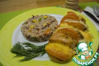 Курица «Капрезе» с рисом и овощами