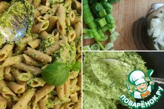 Итальянская паста с песто из зелени